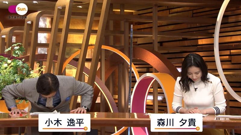 【森川夕貴キャプ画像】女子アナのエロいセリフと食レポで妄想が止まらないw 53