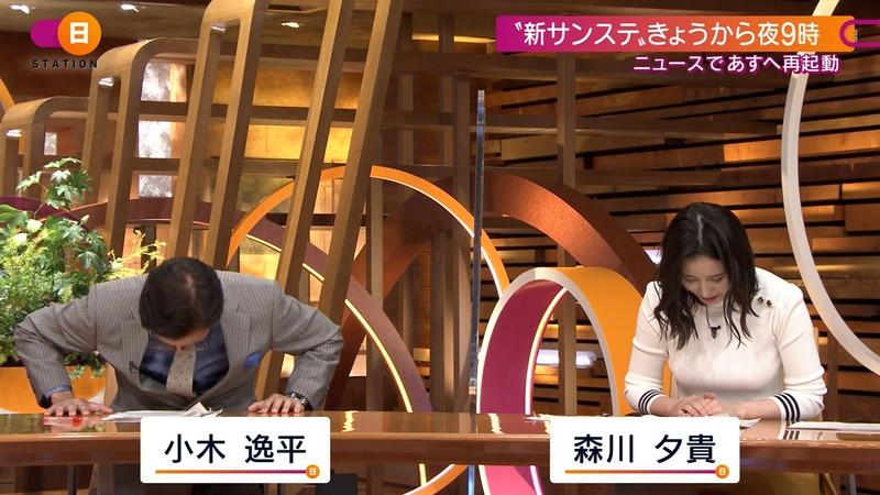 【森川夕貴キャプ画像】女子アナのエロいセリフと食レポで妄想が止まらないw 54