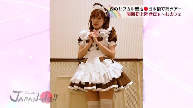 【前田希美エロ画像】泣きぼくろがチャームポイントのファッションモデル 25