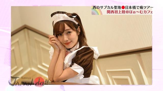 【前田希美エロ画像】泣きぼくろがチャームポイントのファッションモデル 27