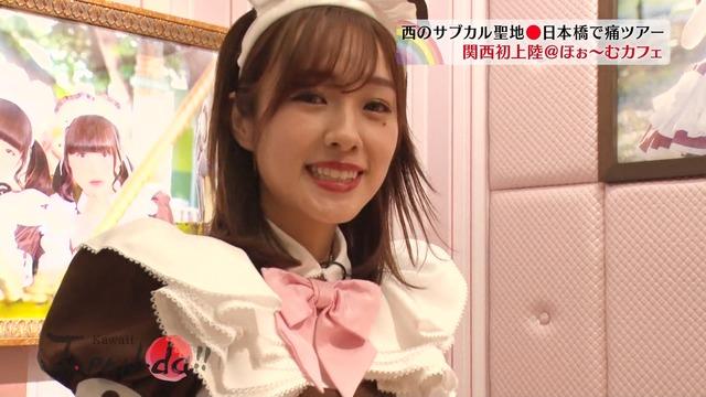 【前田希美エロ画像】泣きぼくろがチャームポイントのファッションモデル 29