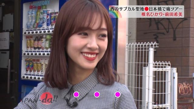 【前田希美エロ画像】泣きぼくろがチャームポイントのファッションモデル 36