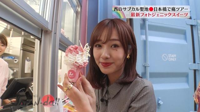 【前田希美エロ画像】泣きぼくろがチャームポイントのファッションモデル 39