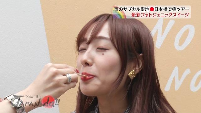 【前田希美エロ画像】泣きぼくろがチャームポイントのファッションモデル 44
