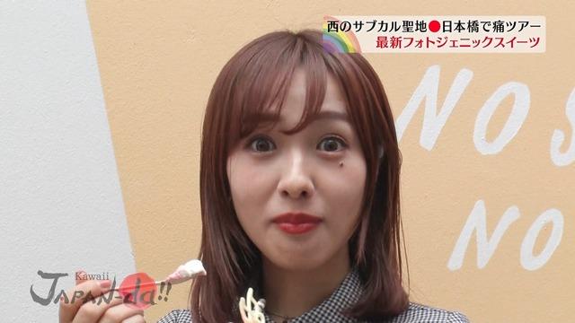 【前田希美エロ画像】泣きぼくろがチャームポイントのファッションモデル 45