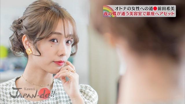 【前田希美エロ画像】泣きぼくろがチャームポイントのファッションモデル 47