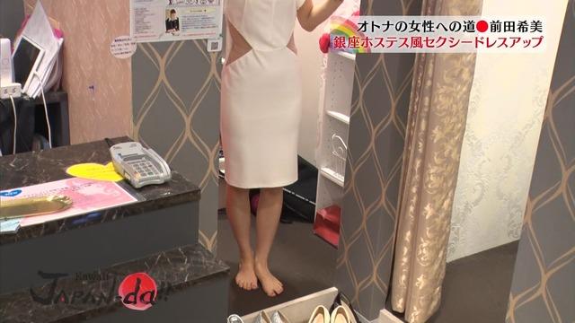 【前田希美エロ画像】泣きぼくろがチャームポイントのファッションモデル 48