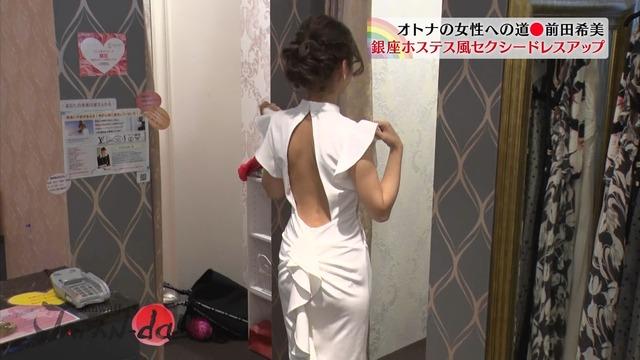 【前田希美エロ画像】泣きぼくろがチャームポイントのファッションモデル 53