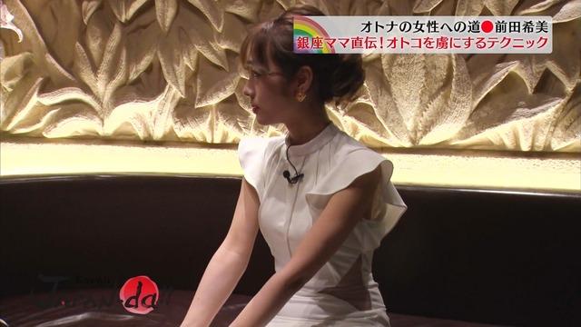 【前田希美エロ画像】泣きぼくろがチャームポイントのファッションモデル 57