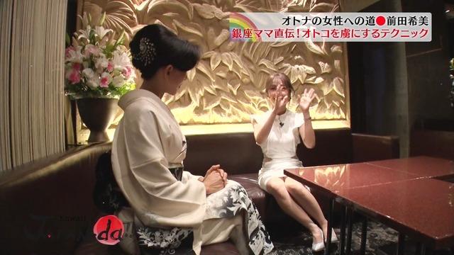 【前田希美エロ画像】泣きぼくろがチャームポイントのファッションモデル 58