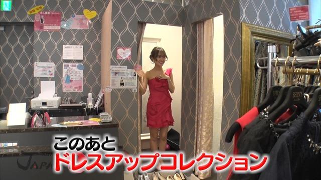 【前田希美エロ画像】泣きぼくろがチャームポイントのファッションモデル 66