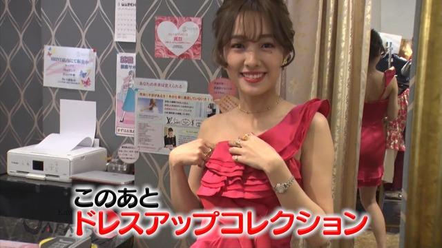 【前田希美エロ画像】泣きぼくろがチャームポイントのファッションモデル 68