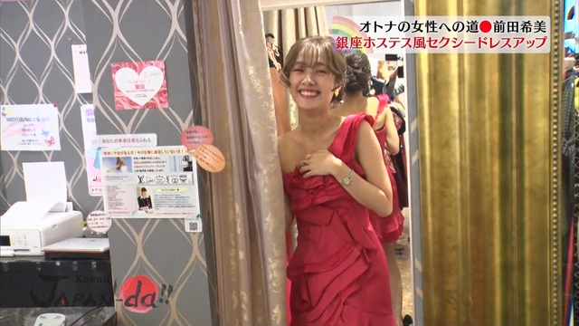 【前田希美エロ画像】泣きぼくろがチャームポイントのファッションモデル 71