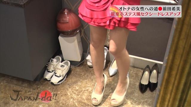 【前田希美エロ画像】泣きぼくろがチャームポイントのファッションモデル 72