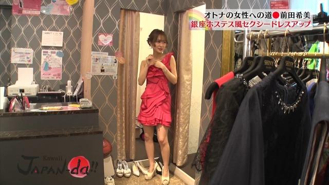 【前田希美エロ画像】泣きぼくろがチャームポイントのファッションモデル 74