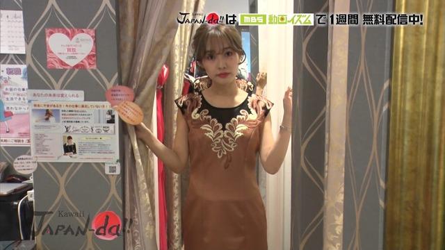 【前田希美エロ画像】泣きぼくろがチャームポイントのファッションモデル 76