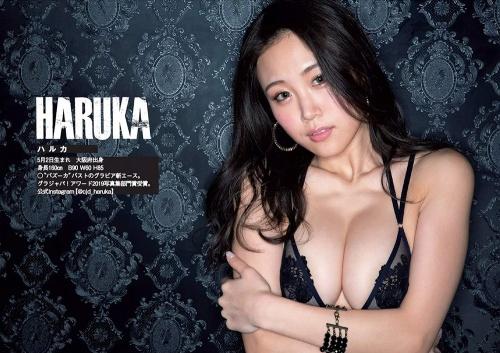 【HARUKAエロ画像】ギャル系ユニットに居るけど素顔は童顔系って感じで可愛いw 28
