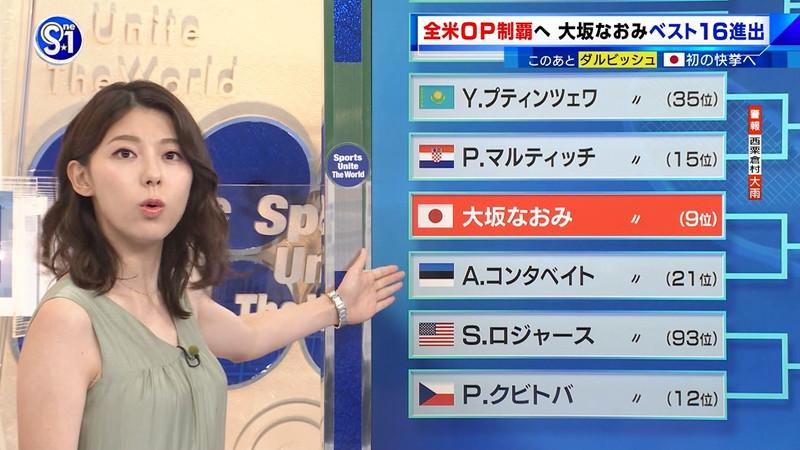 【上村彩子キャプ画像】ビール売り子の経験がある女子アナのノースリーブ姿など 16