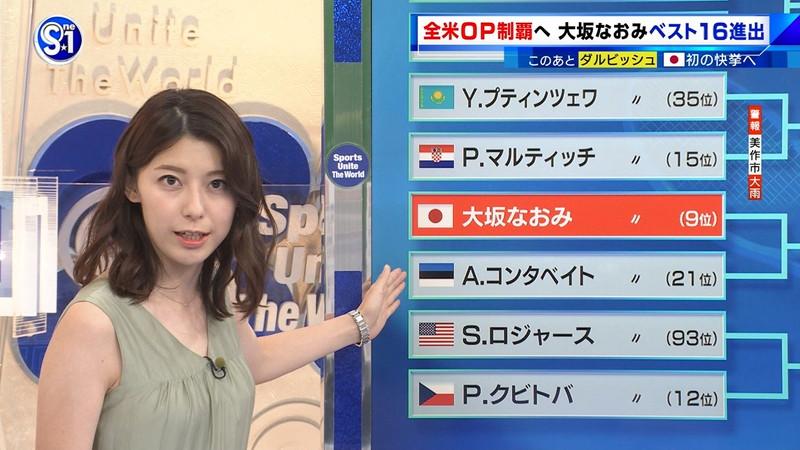 【上村彩子キャプ画像】ビール売り子の経験がある女子アナのノースリーブ姿など 17