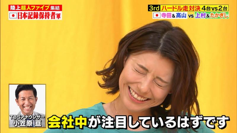 【上村彩子キャプ画像】ビール売り子の経験がある女子アナのノースリーブ姿など 22