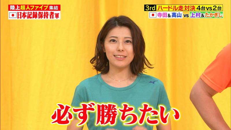 【上村彩子キャプ画像】ビール売り子の経験がある女子アナのノースリーブ姿など 23