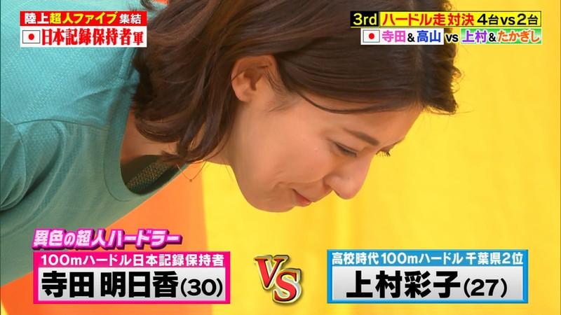 【上村彩子キャプ画像】ビール売り子の経験がある女子アナのノースリーブ姿など 29
