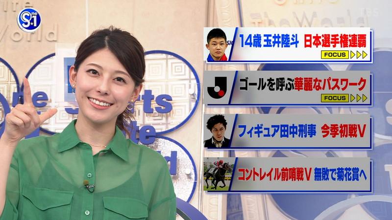 【上村彩子キャプ画像】ビール売り子の経験がある女子アナのノースリーブ姿など 43