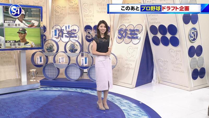 【上村彩子キャプ画像】ビール売り子の経験がある女子アナのノースリーブ姿など 51