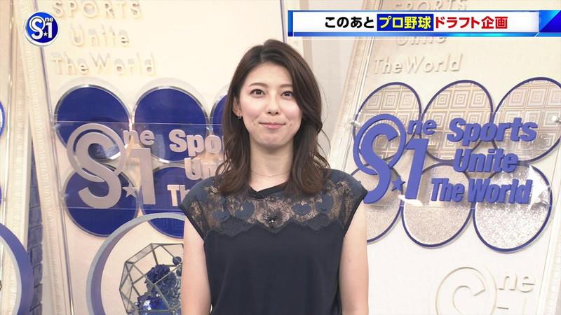 【上村彩子キャプ画像】ビール売り子の経験がある女子アナのノースリーブ姿など 52