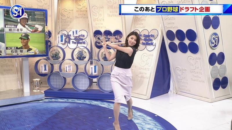 【上村彩子キャプ画像】ビール売り子の経験がある女子アナのノースリーブ姿など 55