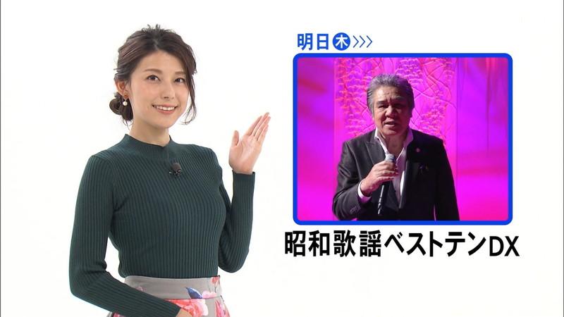 【上村彩子キャプ画像】ビール売り子の経験がある女子アナのノースリーブ姿など 58