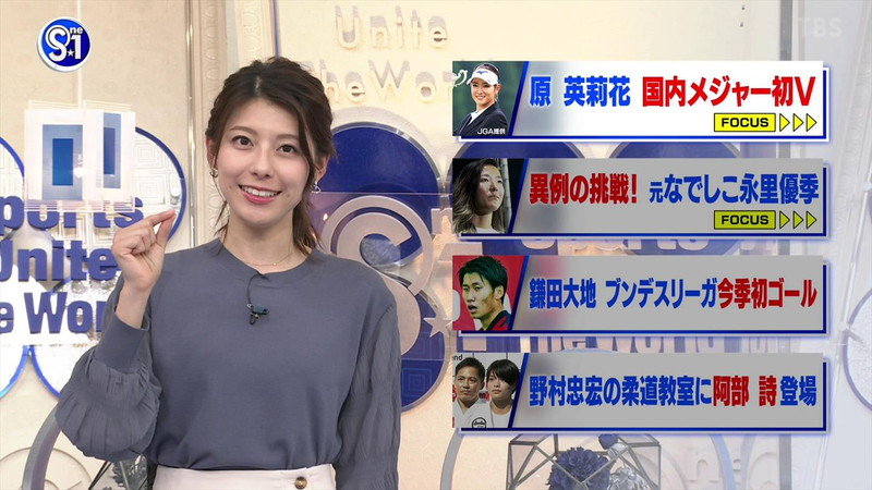 【上村彩子キャプ画像】ビール売り子の経験がある女子アナのノースリーブ姿など 59