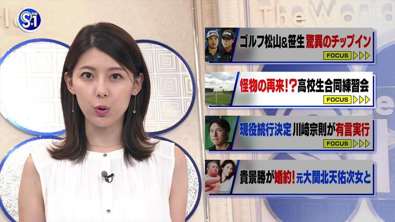【上村彩子キャプ画像】ビール売り子の経験がある女子アナのノースリーブ姿など 67