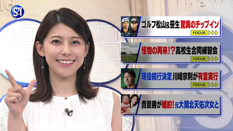 【上村彩子キャプ画像】ビール売り子の経験がある女子アナのノースリーブ姿など 68