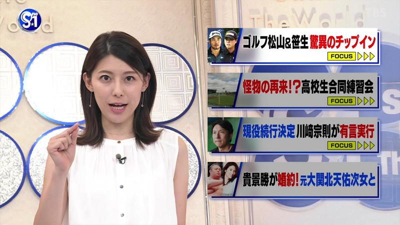 【上村彩子キャプ画像】ビール売り子の経験がある女子アナのノースリーブ姿など 69