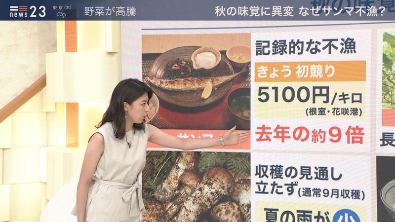 【上村彩子キャプ画像】ビール売り子の経験がある女子アナのノースリーブ姿など 74