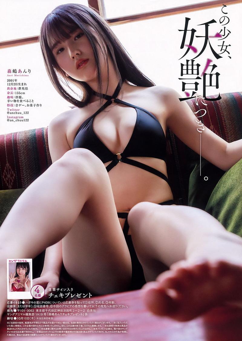【森嶋あんりエロ画像】コスプレイヤーからデビューした美少女現役JKグラドル 14