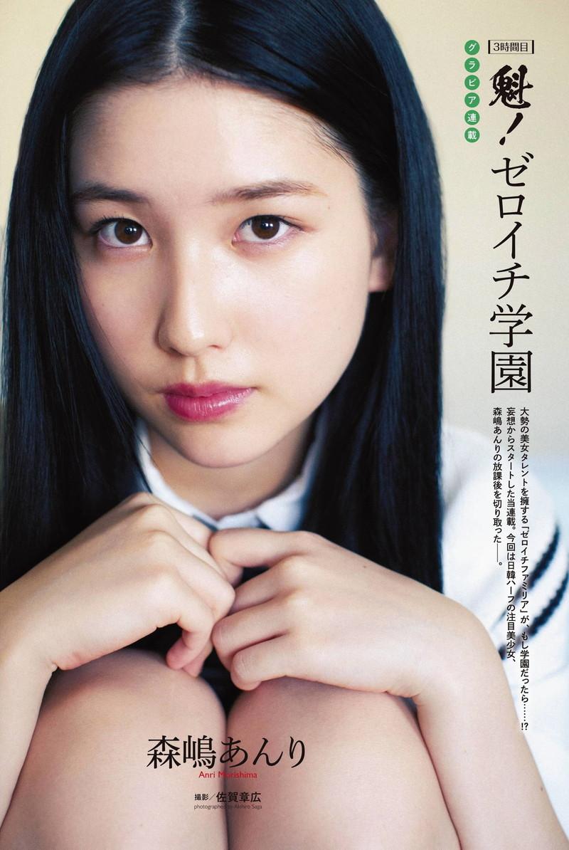 【森嶋あんりエロ画像】コスプレイヤーからデビューした美少女現役JKグラドル 72