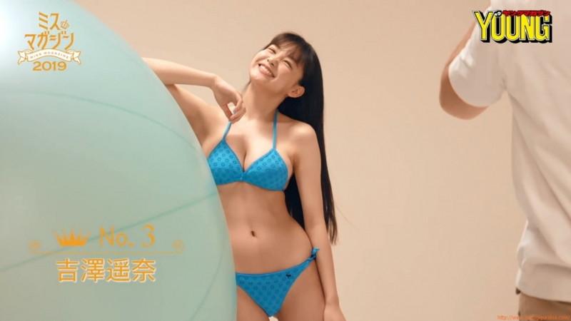 【吉澤遥奈エロ画像】令和最初のミスヤンマガが披露するFカップボディ! 64