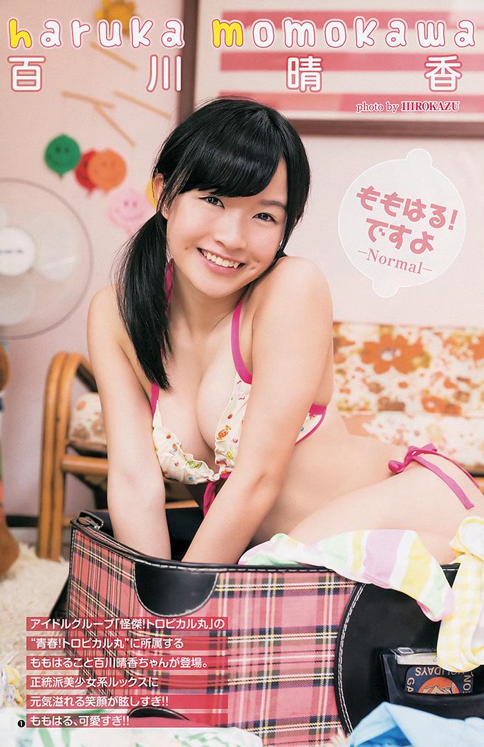 【百川晴香グラビア画像】全力少女Rでリーダーやってる現役アイドルのお宝写真 56