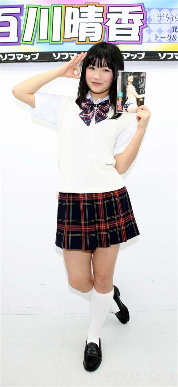 【百川晴香グラビア画像】全力少女Rでリーダーやってる現役アイドルのお宝写真 73