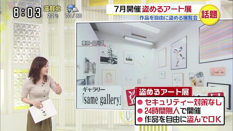 【水卜麻美キャプ画像】日テレ人気女子アナのニット越しオッパイと疑似フェラ! 10
