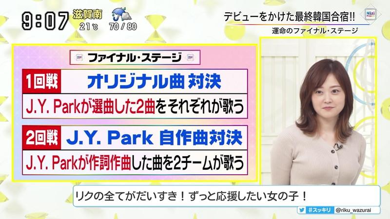 【水卜麻美キャプ画像】日テレ人気女子アナのニット越しオッパイと疑似フェラ! 11