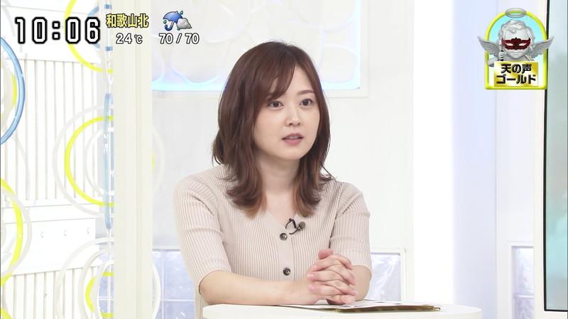 【水卜麻美キャプ画像】日テレ人気女子アナのニット越しオッパイと疑似フェラ! 16
