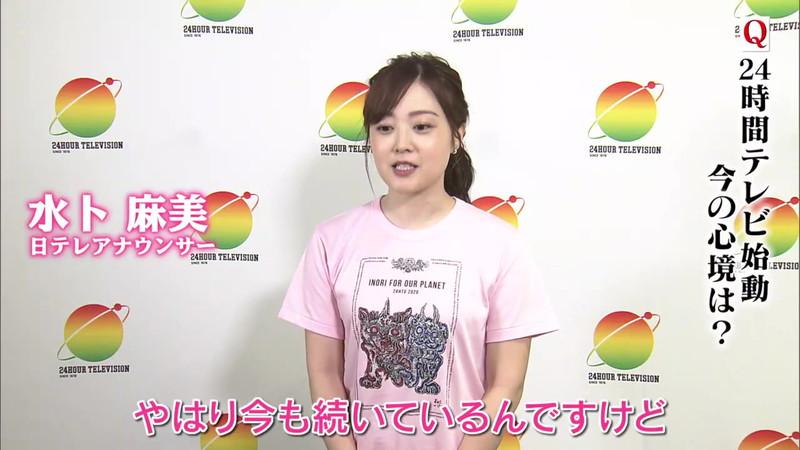 【水卜麻美キャプ画像】日テレ人気女子アナのニット越しオッパイと疑似フェラ! 23