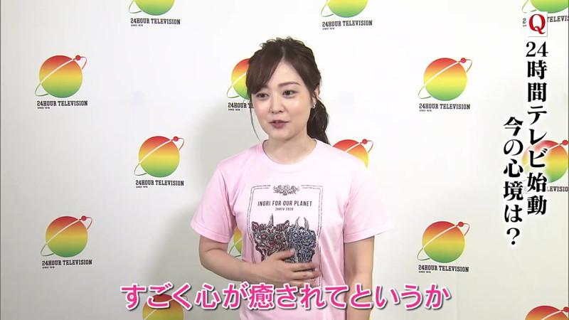 【水卜麻美キャプ画像】日テレ人気女子アナのニット越しオッパイと疑似フェラ! 25