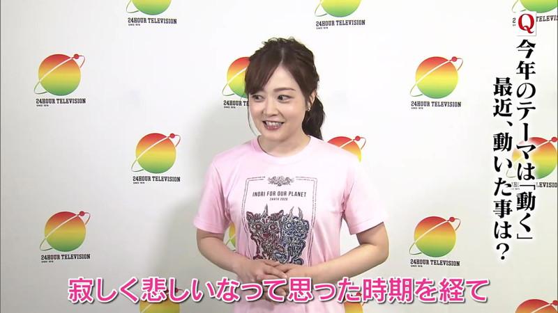 【水卜麻美キャプ画像】日テレ人気女子アナのニット越しオッパイと疑似フェラ! 27