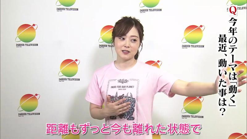 【水卜麻美キャプ画像】日テレ人気女子アナのニット越しオッパイと疑似フェラ! 28