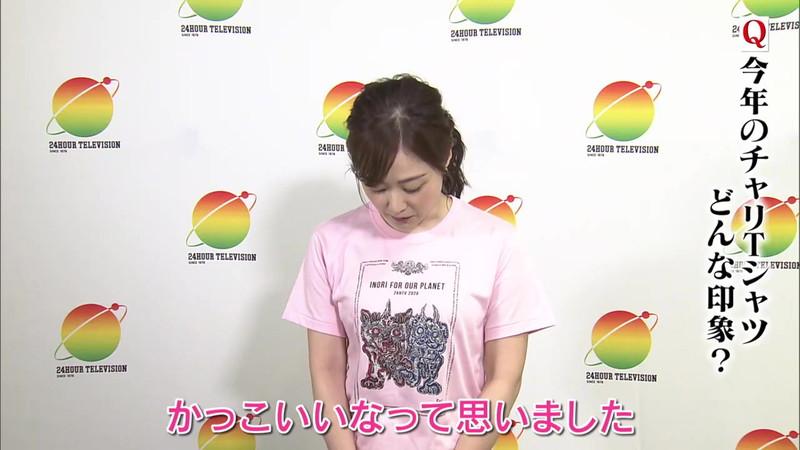 【水卜麻美キャプ画像】日テレ人気女子アナのニット越しオッパイと疑似フェラ! 29