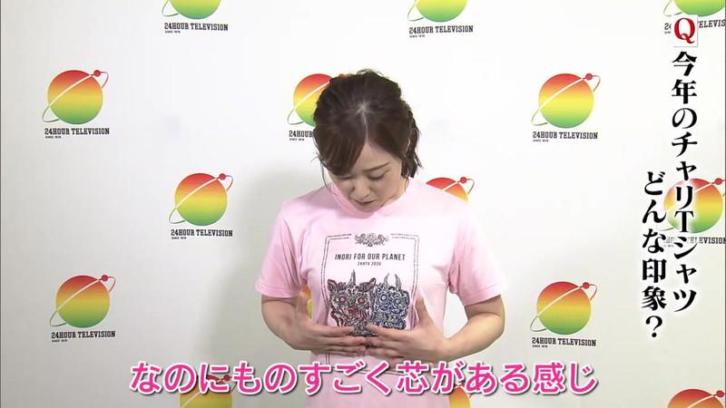 【水卜麻美キャプ画像】日テレ人気女子アナのニット越しオッパイと疑似フェラ! 32